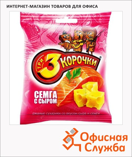фото: Сухарики 3 Корочки семга/ сыр 40г