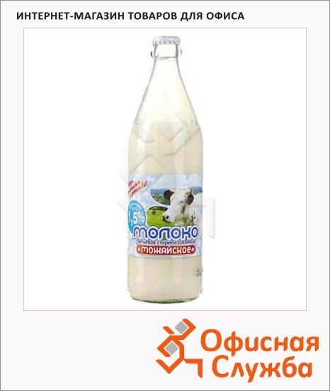 фото: Молоко топленое Можайское 1.5% 450г