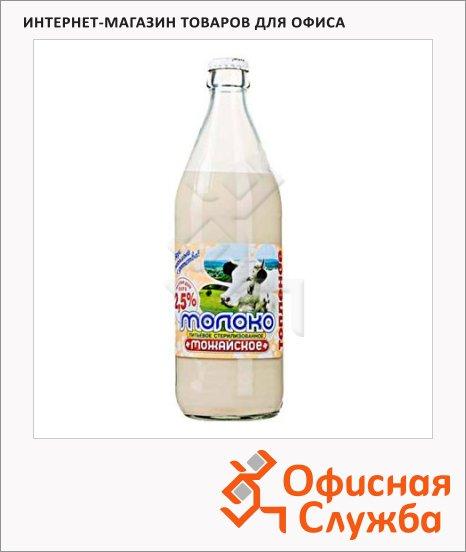 фото: Молоко топленое Можайское 2.5% 450г