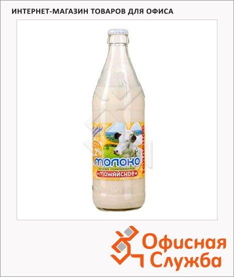 Молоко топленое Можайское 3.2%, 450г