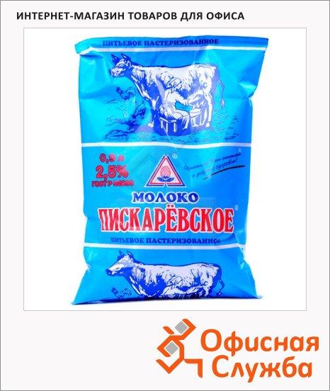 фото: Молоко Пискаревское 2.5% 900г, пастеризованное