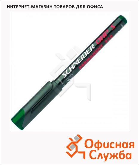 фото: Маркер для пленок Schneider Maxx 220S зеленый 0.4мм, острый наконечник