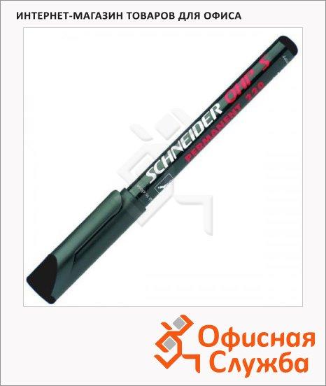 Маркер для пленок Schneider Maxx 220S черный, 0.4мм, острый наконечник