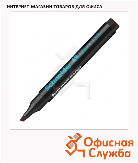 фото: Маркер перманентный Schneider Maxx133 черный 1-5мм, скошенный наконечник