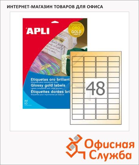 Этикетки цветные Apli 11349, 45.7x21.2мм, 480шт, золотистые