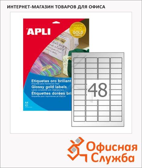 Этикетки цветные Apli 11348, 45.7x21.2мм, 480шт, серебристые