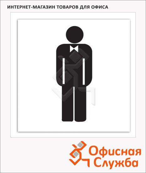 Табличка Туалет мужской Apli 114х114мм, самоклеящаяся пленка из полиэстера, 836
