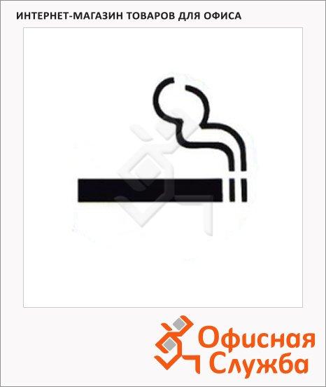 Знак Место для курения Apli 114х114мм, самоклеящаяся пленка ПВХ, 11339
