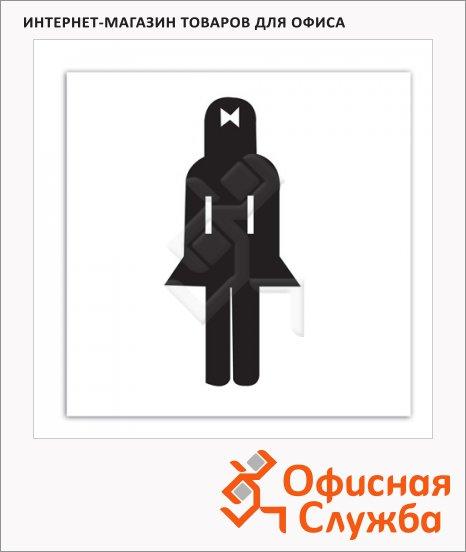 Табличка Туалет женский Apli 114х114мм, самоклеящаяся пленка из полиэстера, 835