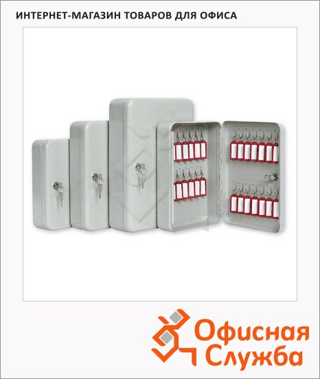 фото: Шкаф для ключей Office Force на 20 ключей ключевой замок, 270х350х80мм