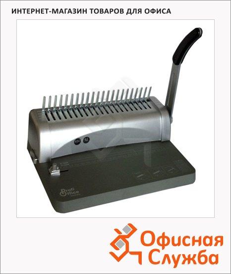 Брошюровщик гребеночный Profioffice Bindstream К1251, на 12 листов, переплет до 450 листов, пластиковая пружина