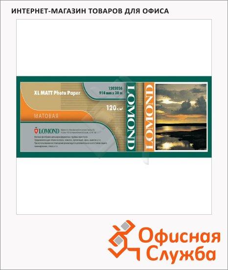 фото: Бумага широкоформатная Lomond 914мм х 30м 120г/м2, матовая, 1202062