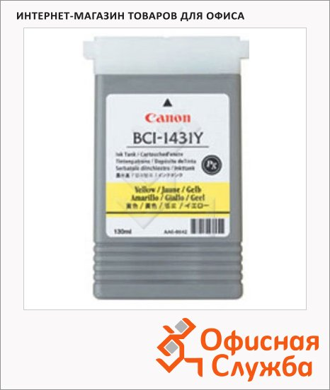 Картридж струйный Canon BCI-1431Y, желтый