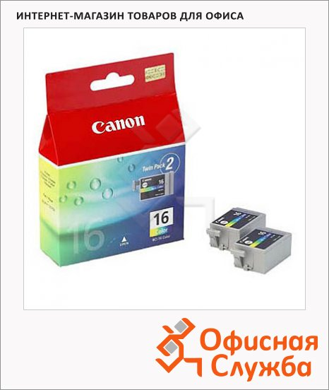 Картридж струйный Canon BCI-16C, цветной, 2шт/уп