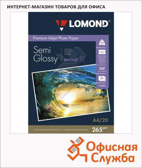 Фотобумага для струйных принтеров Lomond А4, 265 г/м2, микропористая