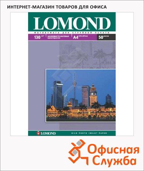 ���������� ��� �������� ��������� Lomond �4, 50 ������, 130 �/�2, ����������-�������, 102059