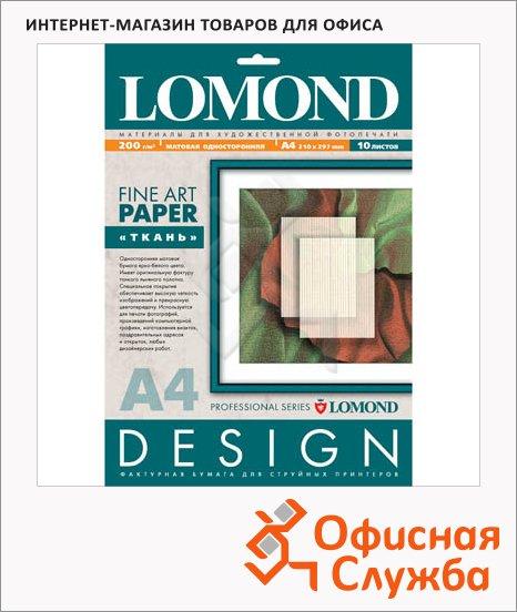 Фотобумага для струйных принтеров Lomond А4, 10 листов, 200г/м2, матовая, 919041, ткань