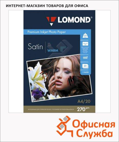 Бумага Lomond Satin Warm для струйной печати, А4, 270 г/м2, 20 листов