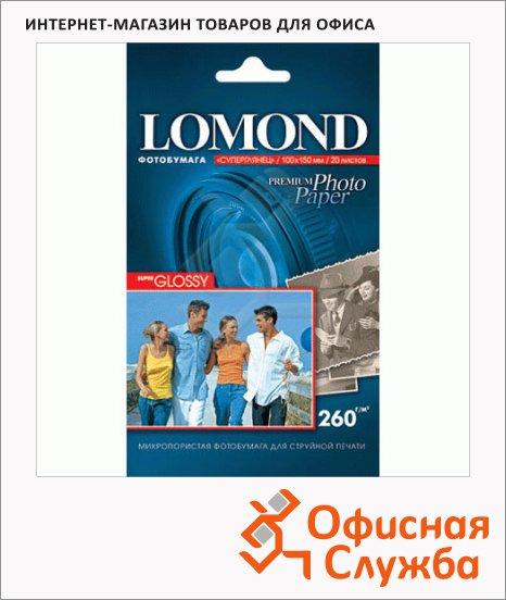 фото: Фотобумага для струйных принтеров Lomond А6 20 листов, 260 г/м2, суперглянцевая, 1103131