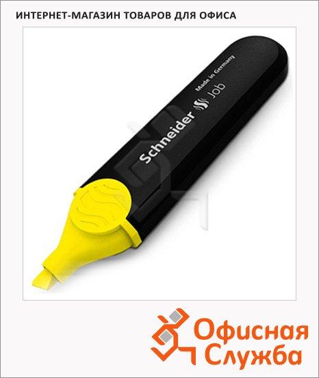 Текстовыделитель Schneider Job желтый, 1-5мм, скошенный наконечник