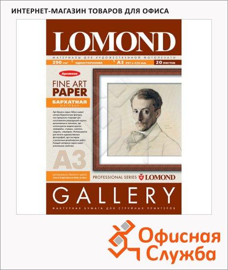 фото: Фотобумага для струйных принтеров А3 20 листов, 290г/м2, матовая, бархатистая, для струйной печати