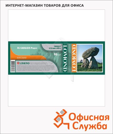 Бумага широкоформатная Lomond 914мм х 45м, 90г/м2, матовая, для САПР и ГИС, 1202012