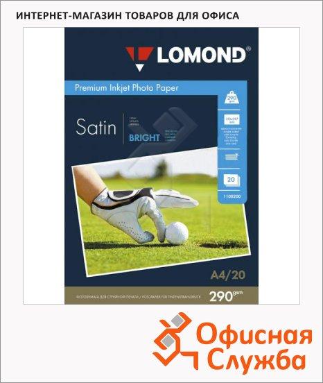 фото: Фотобумага для струйных принтеров Satin для струйной печати