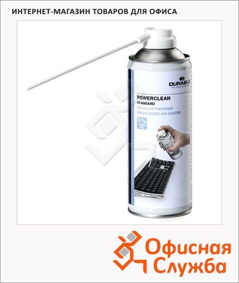 Баллон со сжатым воздухом Durable Powerclean standard 400 мл, 5796-19