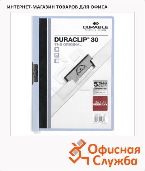 фото: Пластиковая папка с клипом Durable Duraclip голубая А4, до 30 листов, 2200-06