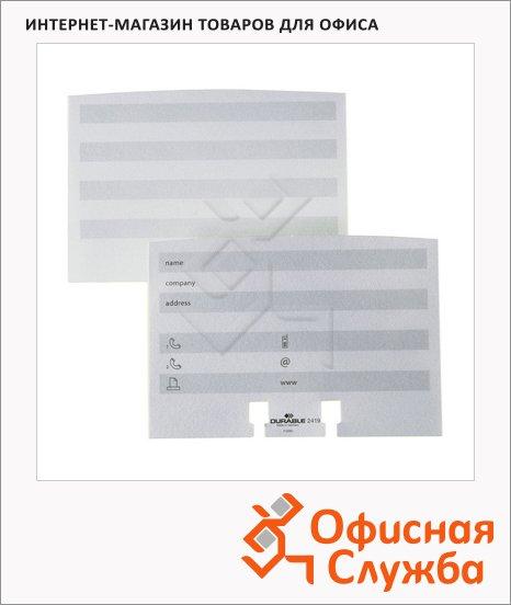 фото: Карточки для визитниц Telindex