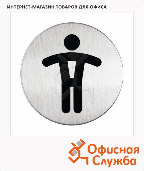 Указатель Мужской туалет Durable, 83мм, матированная сталь, двусторонний, 4905-23