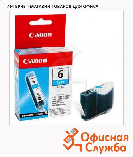 Картридж струйный Canon BCI-6C, светло-голубой, (4709A002)