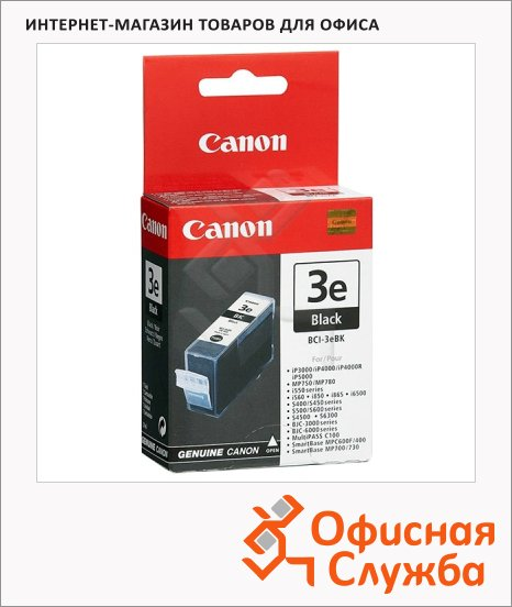 фото: Картридж струйный Canon BCI-3eBK черный