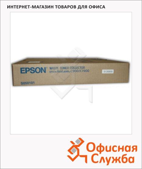 фото: Коллектор отработанного тонера Epson C13S050101