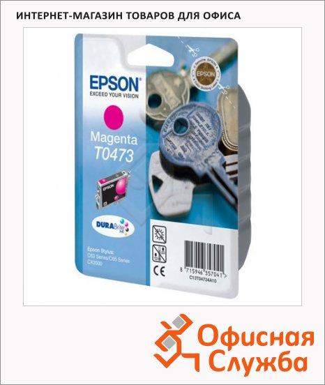 Картридж струйный Epson C13 T04734 A10, пурпурный