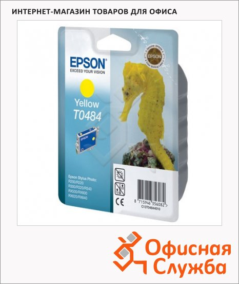 фото: Картридж струйный Epson C13 T0484 4010 желтый