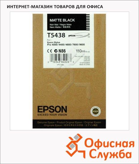 фото: Картридж струйный Epson C13 T543800 черный матовый