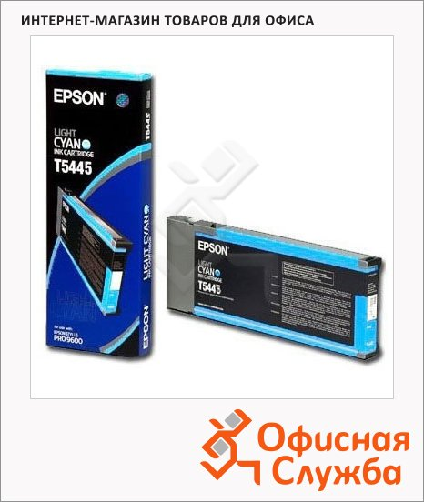 фото: Картридж струйный Epson C13 T544500 светло-голубой