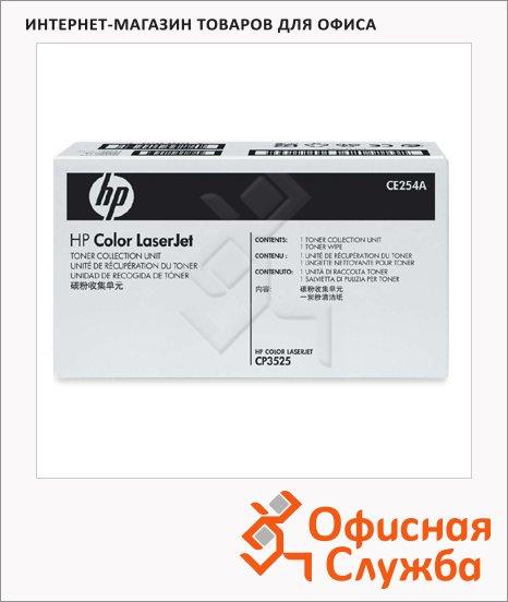 Емкость для отработанного тонера Hp CE254A