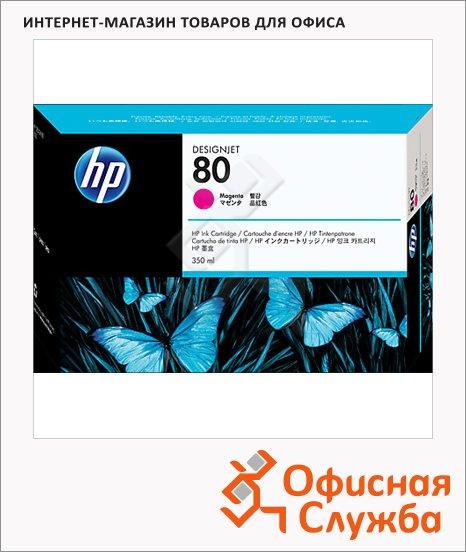 фото: Печатающая головка Hp C4847A пурпурная