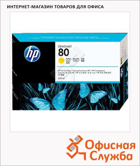 Печатающая головка Hp C4848A, желтая