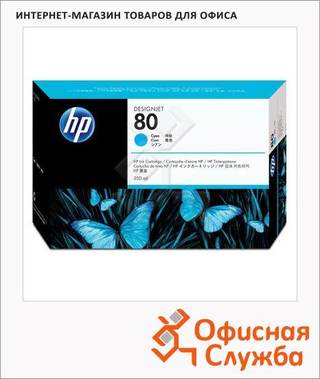 фото: Печатающая головка Hp C4846A голубая