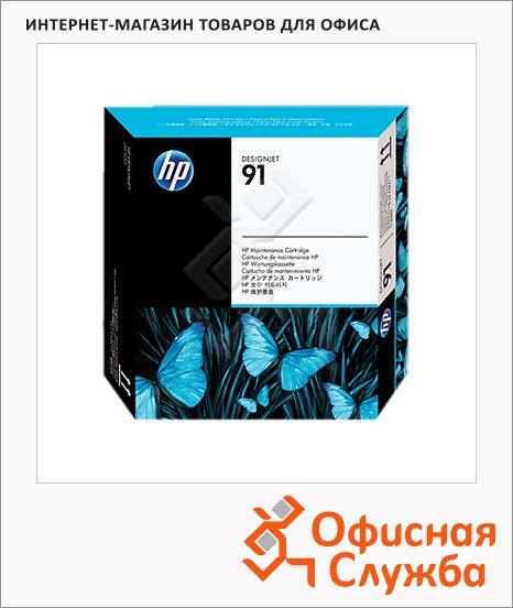 Картридж струйный Hp 91 C9518A
