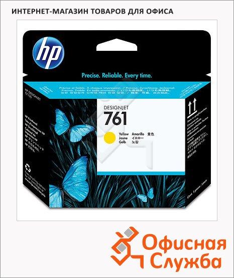 Печатающая головка Hp 761 CH645A, желтая