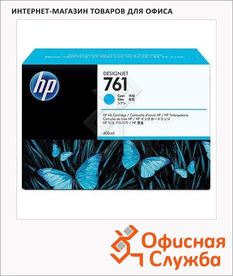 Картридж струйный Hp 761 CM994A, голубой