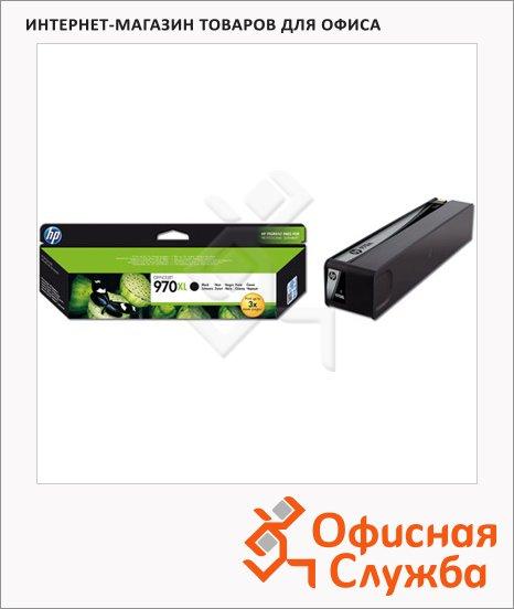 Картридж струйный Hp 971XL CN625AE, черный повышенной емкости