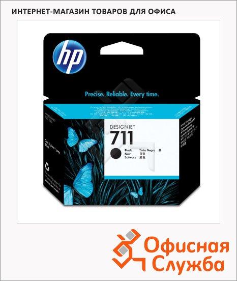 Картридж струйный Hp 711XL CZ133A, черный повышенной емкости