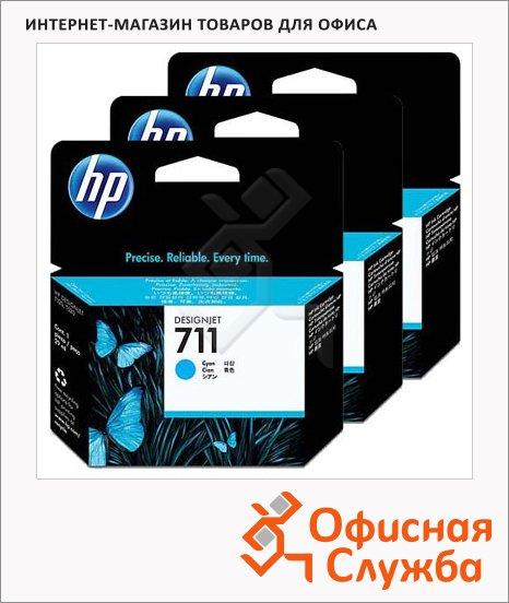 Картридж струйный Hp CZ134A, 3шт/уп, голубой