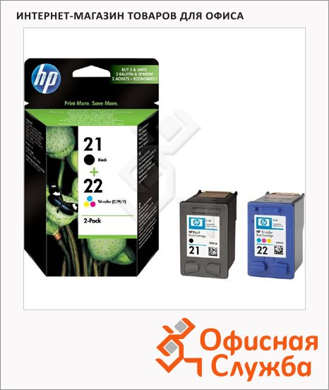 Картридж струйный Hp 21/22 SD367AE, черный+3 цвета, 2шт/уп