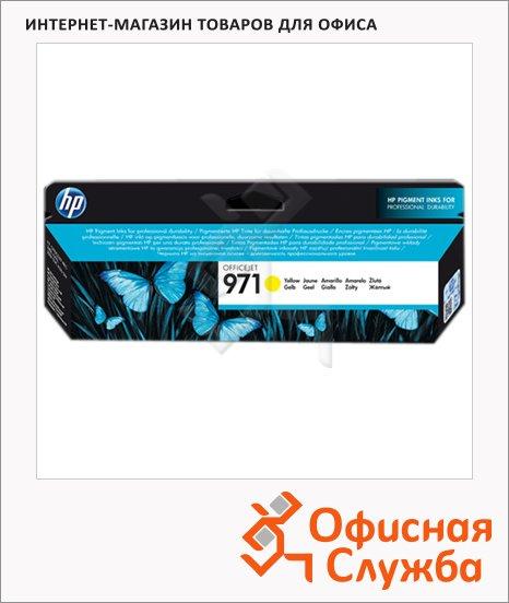 Картридж струйный Hp 971 CN624AE, желтый